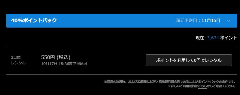 無料 貞子(2019) U-NEXT 見放題