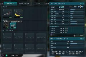 機動戦士ガンダム バトルオペレーション2_20190704173333