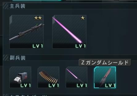 バトオペ2 Zガンダム 武装