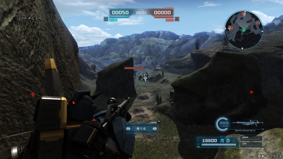 山岳地帯 狙撃ポイント2