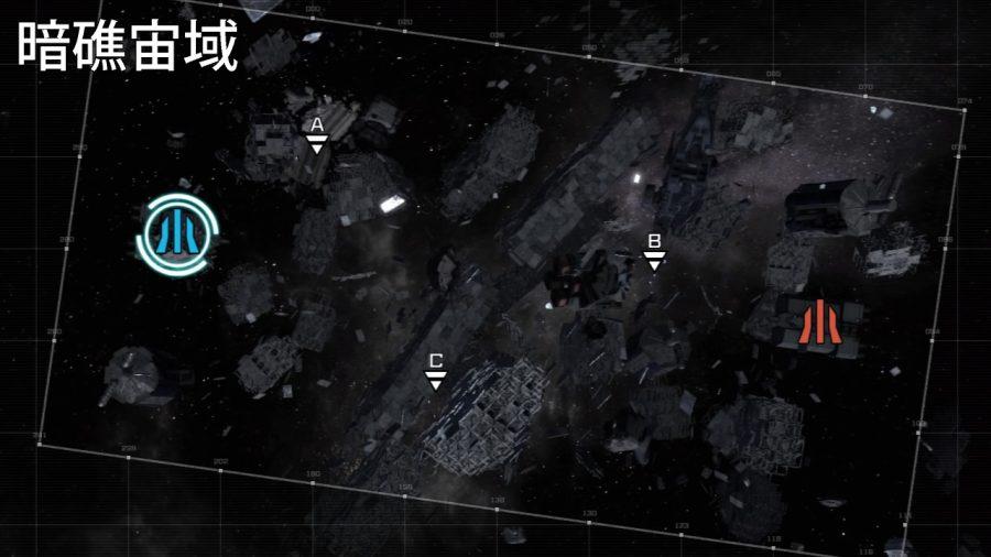 バトオペ2-暗礁宙域